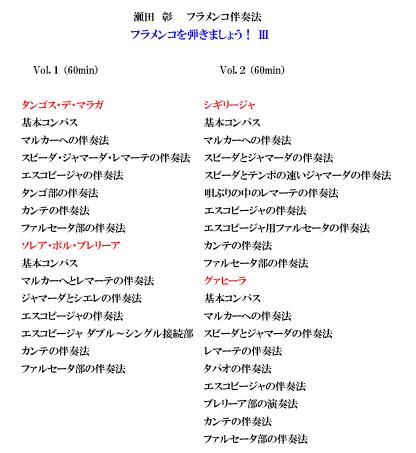 スクリーンショット 2013-05-23 7.54.49