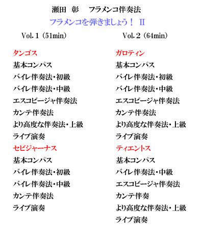 スクリーンショット 2013-05-23 7.59.58