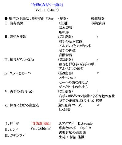 スクリーンショット 2013-05-23 8.16.56