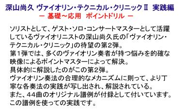 スクリーンショット 2013-03-27 6.49.56