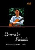 fukuda01-530