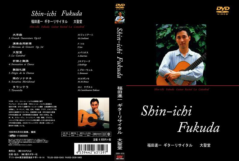 fukuda01-770